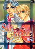 Side By Side / 祐也 のシリーズ情報を見る
