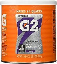 Gatorade Perform G2 02 Perform Thirst Quencher Instant Powder Grape Drink 196 Oz 1 Each