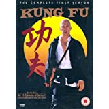 Kung Fu: The Complete First Season [DVD] [2004]by David Carradine