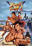 Street Fighter II V Vol 1