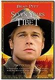 Seven Years in Tibet (Widescreen/ Full Screen) (Bilingual)