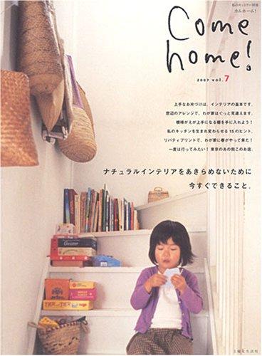 Come home! vol.7
