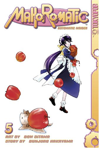 Mahoromatic Automatic Maiden 5: The Ever-Energetic Maid (Mahoromatic: Automatic Maiden)