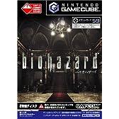 biohazard 「メモリーカード59」付