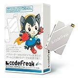 CYBER・コードフリーク(PSP-1000/2000用) Amazon.co.jpオリジナルセット( 「PSP-2000専用シリコンジャケット」いずれか1色付き)