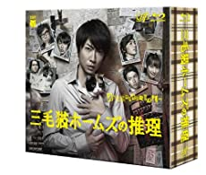 三毛猫ホームズの推理 [Blu-ray]
