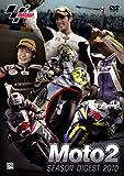 2010Moto2年間総集編 [DVD]