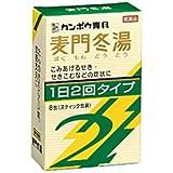 【第2類医薬品】「クラシエ」漢方麦門冬湯エキス顆粒SII 8包