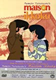 Maison Ikkoku: Box set 4 (eps.37-48)