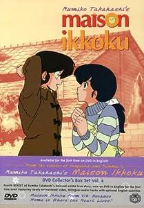Maison Ikkoku: Box set 4 (eps.37-48)