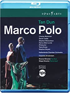 Tan Dun: Marco Polo - An Opera Within an Opera [Blu-ray]