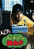 ACEのフリースタイルMAP!  vol.2 まだまだ東京イベント潜入編! [DVD]