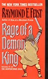 Rage of a Demon King (Serpentwar Saga) (0613129873) by Feist, Raymond E.