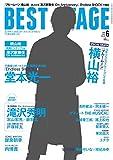 BEST STAGE(ベストステージ) 2015年 06 月号 [雑誌]