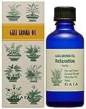 GAIA AROMA OIL リラクゼーション 50ml