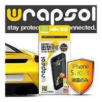 衝撃吸収フィルム iPhone5/5s/5c(前面のみ)(WPIPCULTR-FT)