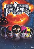 Mighty Morphin Power Rangers: Movie [DVD] [Import]