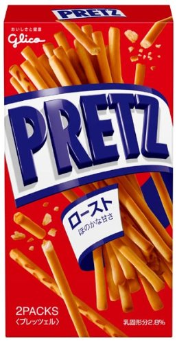 Glico Pretz 65g10 or roasted...