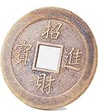 古銭(招財進宝・小)