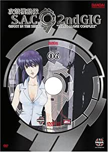 Ghost in the Shell: Stand Alone Complex 2nd GIG, Volume Six (Special Edition)