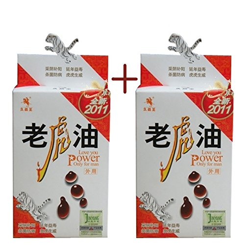 2 pcs Lasting Products sex delay spray men tiger oil topical penis enlargement premature ejaculation (Penile Papules Removal compare prices)