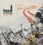 Situation (Vinyl)