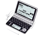 CASIO Ex-word 電子辞書 XD-GP6900 多コンテンツ 大画面液晶モデル メインパネル+手書きパネル搭載 ネイティブ+TTS音声対応