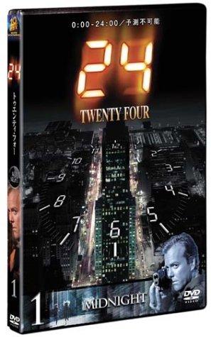 24 -TWENTY FOUR- vol.1 [DVD]