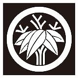 貼り紋シールタイプ6枚1組 黒地着物・羽織用 (丸に根笹) 女性用 (クロネコDM便発送)