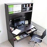 【限定10台 大セール】 送料無料 パソコンデスク システムデスク オフィスデスク 書斎 120cm幅 大型デスク 大型上置本棚付き ハイタイプ 2点セット ダークブラウン CPB037