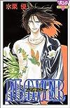 Flower (ボニータコミックス)