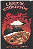 Chinese Cookbook (0600071855) by Solomon, Charmaine