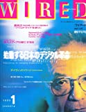 WIRED (ワイアード) VOL.1.01 [雑誌]