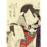 The actors Arashi Rikan and Nakamura Shikan, by Shunko Hokushu (V&A Custom Print)