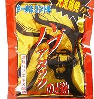 ハブアタックのど飴 クールなミント味 85g×4袋