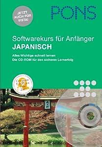 PONS Softwaresprachkurs für Anfänger Japanisch