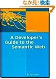 A Developer�fs Guide to the Semantic Web