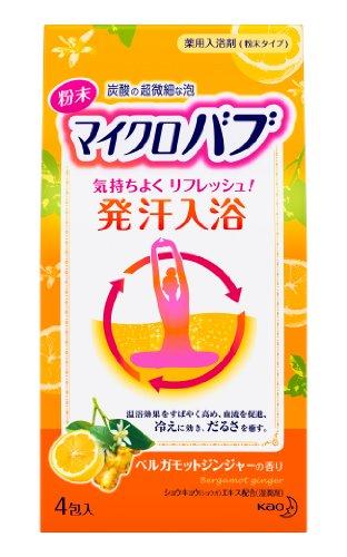マイクロバブ ベルガモットジンジャーの香り 4包入