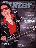 Guitar magazine (���������ޥ�����) 2005ǯ 04���