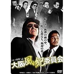 ��㕗�I�ψ��� [DVD]