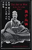 The Art of War: In Sun Tzu's Own Words (1929194005) by Gagliardi, Gary