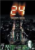 24-TWENTY FOUR-シーズン1 Vol.7 [DVD]