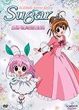 echange, troc Little Snow Fairy Sugar: Special [Import USA Zone 1]