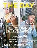 オプション増 THE DAY (13) 2015年 11 月号