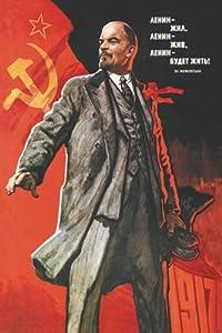 Vladimir Lenin Poster Art Print
