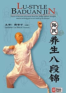Lu-Style Baduan Jin