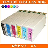 エプソン(EPSON)対応 IC6CL35(BK/C/M/Y/LC/LM) 互換インクカートリッジ 6色セット【各5個セット】JISSO-MARTオリジナル互換インク