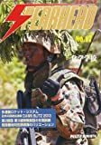 SPEAR HEAD (スピアヘッド) No.17 2013年 08月号