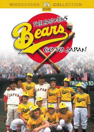 Bad News Bears Go to Japan [DVD] [Import]