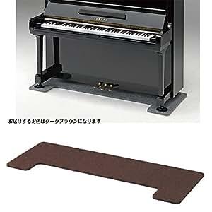 ピアノ用 床補強ボード:吉澤 フラットボード FB ブラウン/ピアノアンダーパネル